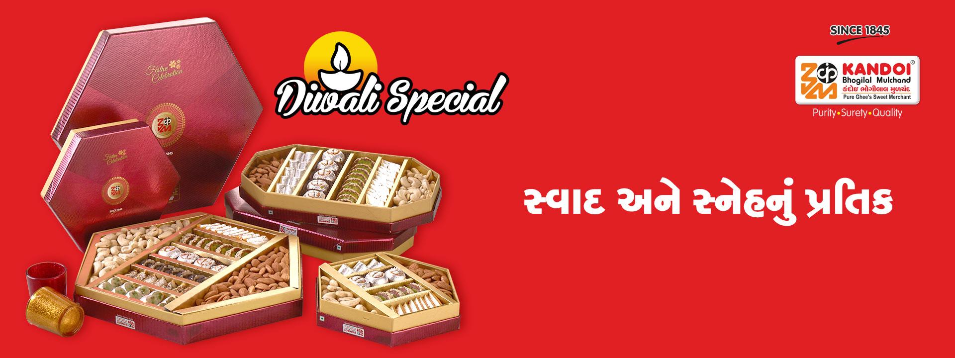 Diwali Special